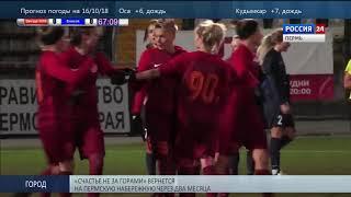 «Звезда-2005» завершила сезон победой
