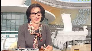 """""""Город С"""" от 03.10.2018"""