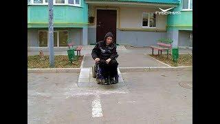 Хорошие новости Волжского района от 22.11.2018