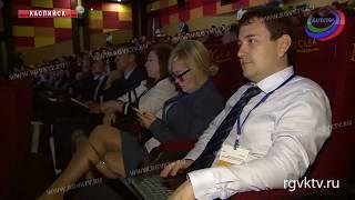 В Дагестане открылся Всероссийский форум МФЦ
