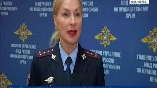 В Красноярске задержали подозреваемого в серии нападений на офисы экспресс-кредитов