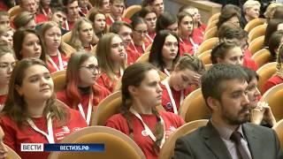 «Молодых профессионалов» выбирают на региональном этапе в Вологодской области
