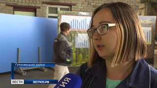 Итоги поездки Олега Кувшинникова в Грязовецкий район