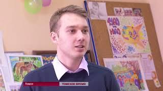 Томичи получили 39 грантов Президента РФ