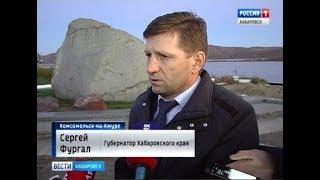 Губернатор проконтролировал стройки в Комсомольске-на-Амуре