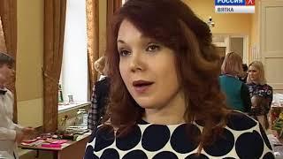 Новости культуры ВЯТКА (16.04.2018) (ГТРК Вятка)