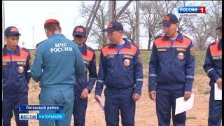 В Улан-Холе открыли пожарно-спасательный пост