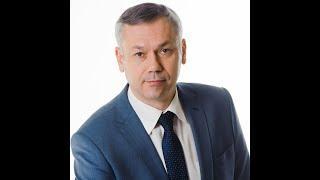 Андрей Травников выступил на форуме актива партии «Единая Россия»