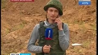 Найденный под Иркутском боевой снаряд взорвали