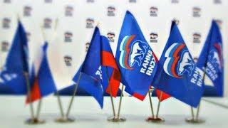 30 тысяч югорчан предварительно проголосовали за кандидатов «Единой России»