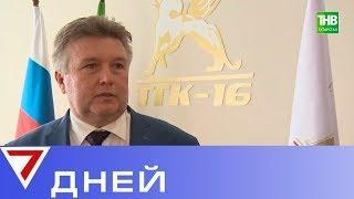 Посол США Джон Хантсман провёл в Казани два насыщенных дня и не скупился на комплименты - ТНВ
