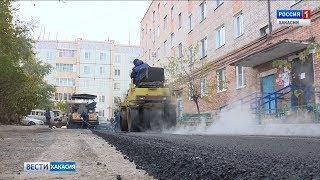 В республике продолжится реализация проекта по созданию комфортной городской среды. 27.02.2018