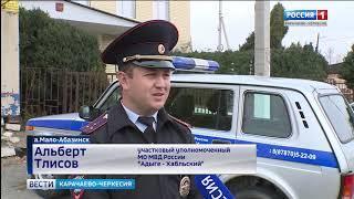 Альберт Тлисов - лучший участковый республики