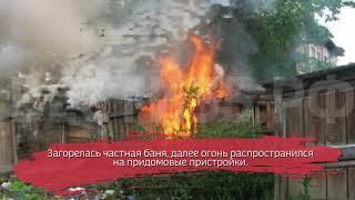 15 человек эвакуировали во время крупного пожара в Вытегре