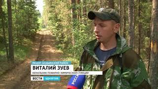В лесах Удмуртии объявлен особый противопожарный режим