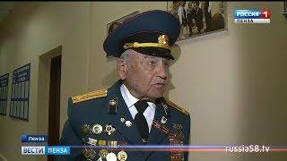 Ветерану войны Владимиру Керханаджеву исполнилось 94 года
