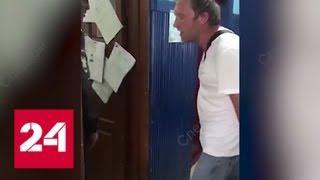 Дебош в самолете обошелся пассажиру в 320 тысяч рублей - Россия 24