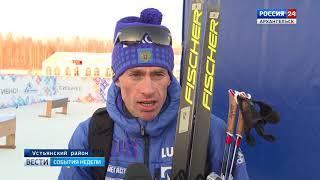 В Устьянах стартовал Чемпионат России по лыжным гонкам