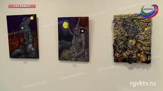 К юбилею «Первой галереи» в Каспийске открылась выставка «Месторождение»