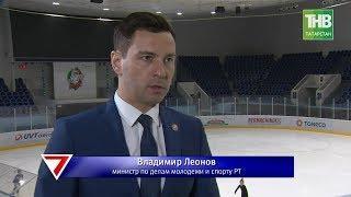 Конёк Татарстана: как Татарстан помог взять серебро на Олимпиаде в Пхеньчхане? 7 дней - ТНВ