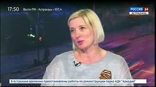 """""""Вести. Спорт"""". Эфир от 11.05.2018"""