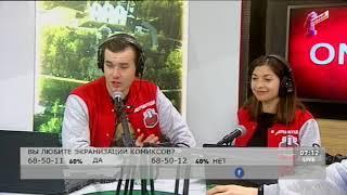 """Программа """"Первая студия"""". Эфир от 27.04.18: Герои комиксов"""