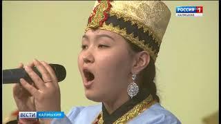 Гала-концерт «Теегин Айс» состоялся в студии ГТРК «Калмыкия»