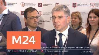 """""""Москва сегодня"""": как изменился столичный бизнес - Москва 24"""