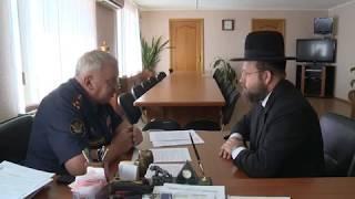 Рязанское управление ФСИН и Федерация еврейских общин России подписали соглашение