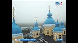 Вести Санкт-Петербург. Выпуск 17:40 от 10.09.2018