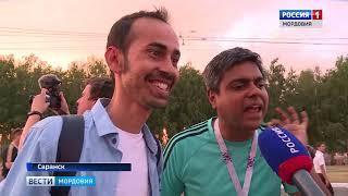 Матч Иран Португалия в Саранске побил несколько рекордов