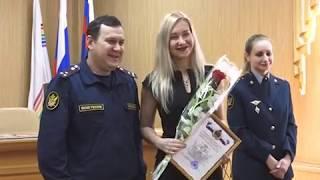 Редакторов и коллективы областных СМИ наградил глава УФСИН по ЕАО(РИА Биробиджан)