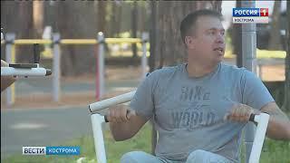 """Костромской парк """"Берендеевка"""" уже принимает первых посетителей"""