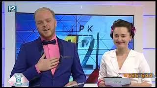 Омск: Час новостей от 14 сентября 2018 года (14:00). Новости