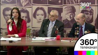 В Москве впервые прошёл Всероссийский урок мужества