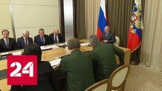 Путин напомнил оружейникам о продукции гражданского назначения - Россия 24