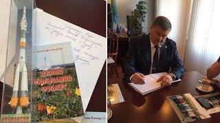 Глава Байконура подарил губернатору Югры ракету