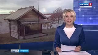 """""""Вести-Карелия"""". 31.10.2018"""