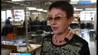 «Фальшивые» сотрудники МЧС требовали взятку у предпринимателя в Иркутске