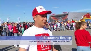 """""""Love Radio.Омск"""" дарит сюрпризы слушателям"""
