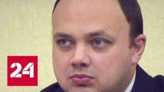 Министр финансов Саратовской области найден пьяным и спящим в служебной машине - Россия 24