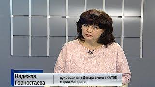 Благоустройство Магадана в завершающей стадии перед зимой - интервью
