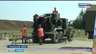 В Пензенской области завершился «Мастер-оружейник»