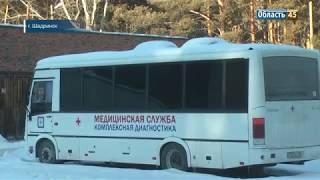 В Шадринске вокруг одного из пациентов развернулся скандал