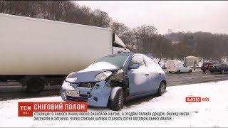 Через снігопад у Києві сталося понад 300 ДТП