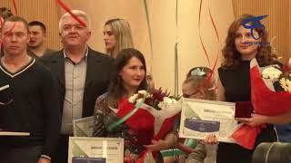В федерации адаптивного спорта Белгородской области подвели итоги года