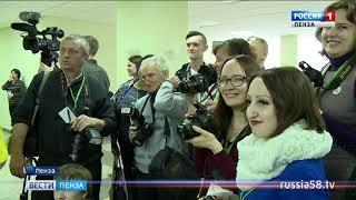 Журналисты со всей области собрались на фестивале СМИ  «А мы из Пензы»