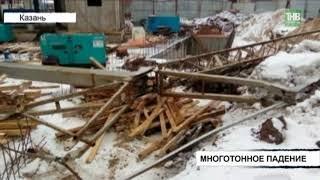 Башенный кран рухнул на территории стройки и частично во двор гостиницы - ТНВ
