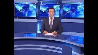 Вести Бурятия. (на бурятском языке). Эфир от 03.12.2018