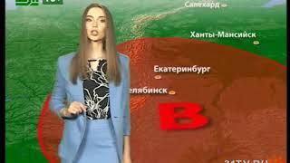 Прогноз погоды от Елены Екимовой на 25,26,27 июля